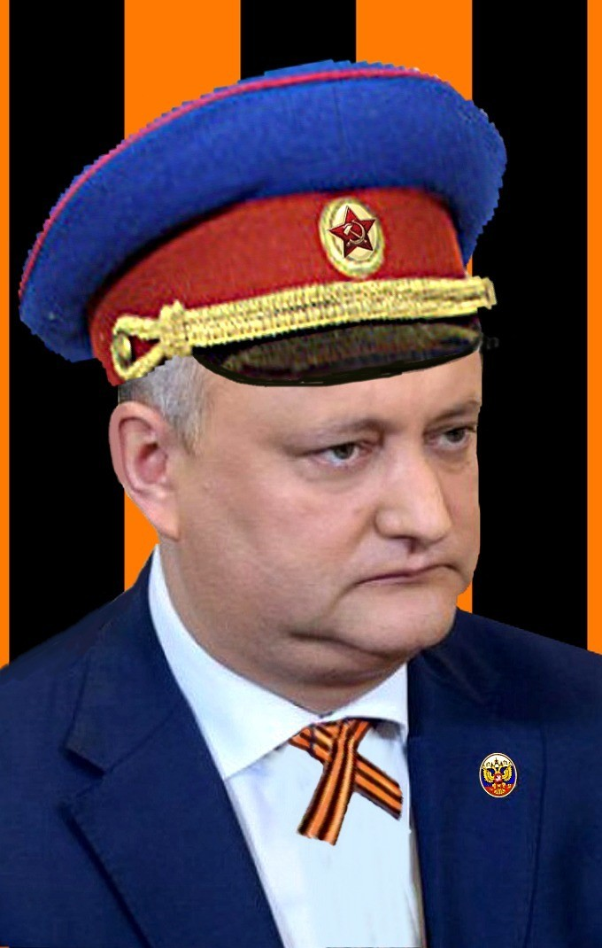 Dodon colorado NKVD