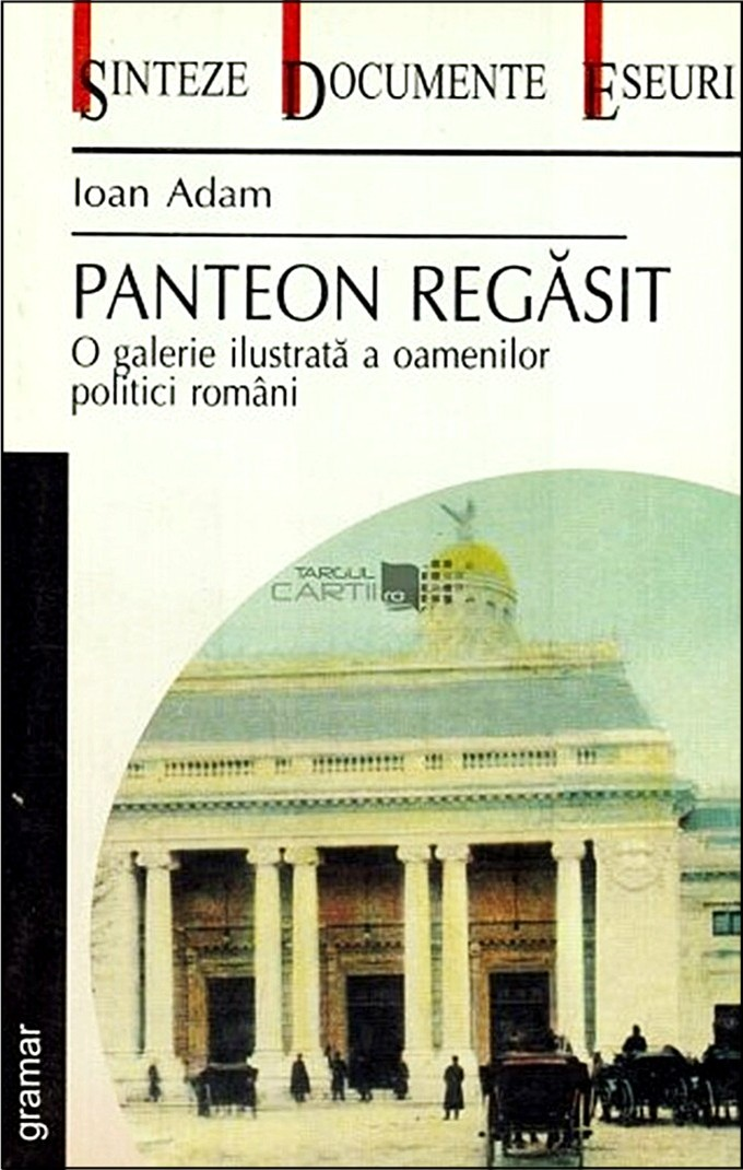 Iioan Adam-Panteon regasit