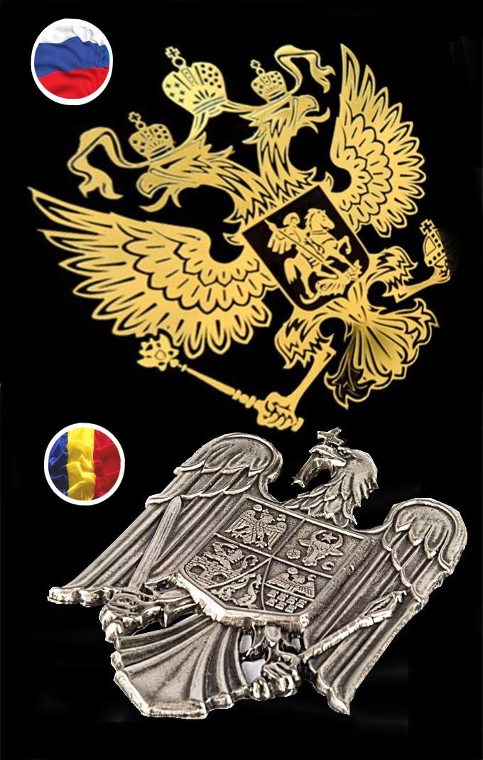 Rusia-Romania