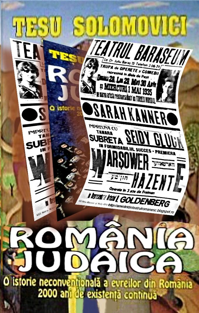 Tesu Solomovici Romania Iudaica