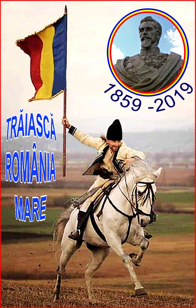 Traiasca Romania Mare